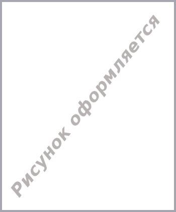 b_800_600_0_00_images_350x420.jpg